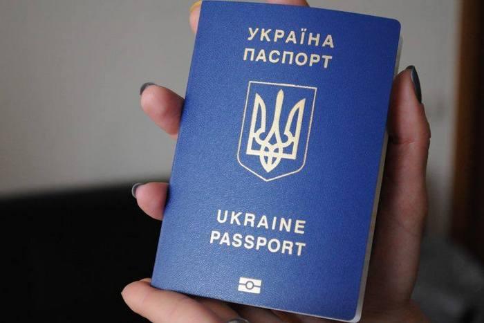 pasport_ukrajina_zakordonnyj