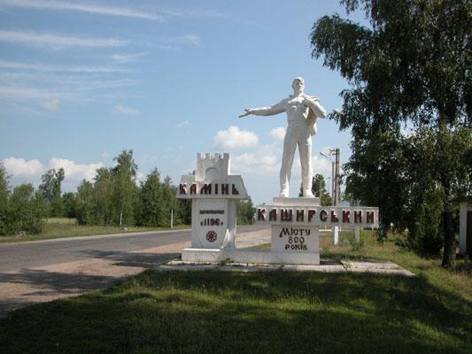 pamiatniki_kamin-kaschirskiy1