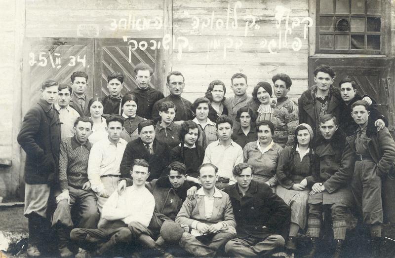 Гехалуц. 25 лютого 1934 року