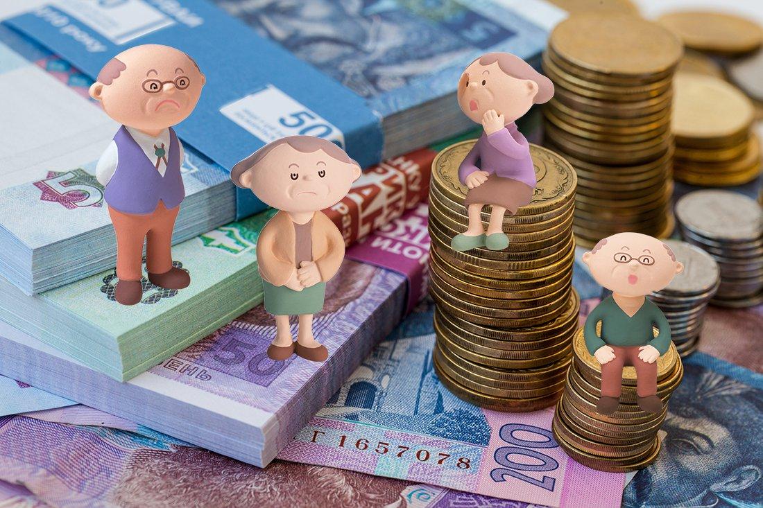 1100pensioners-money-kopiya