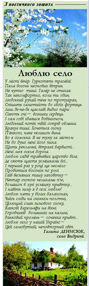 поезія
