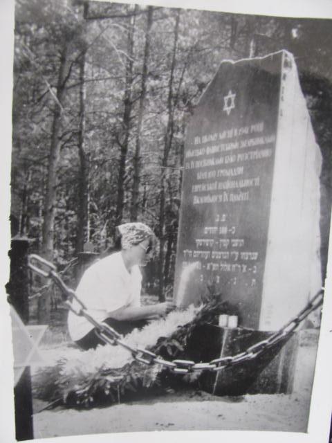 Памятний знак на міці розстрілу євреїв у серпні 1941 р., ур. Силікатне. Червень 1993 р.