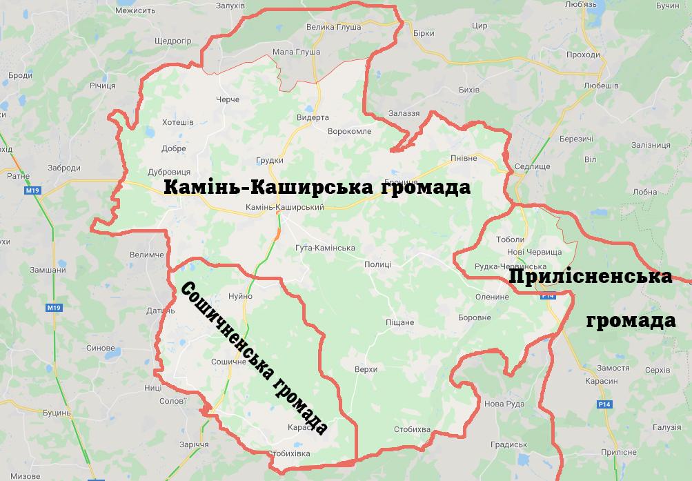 Карта ОТГ